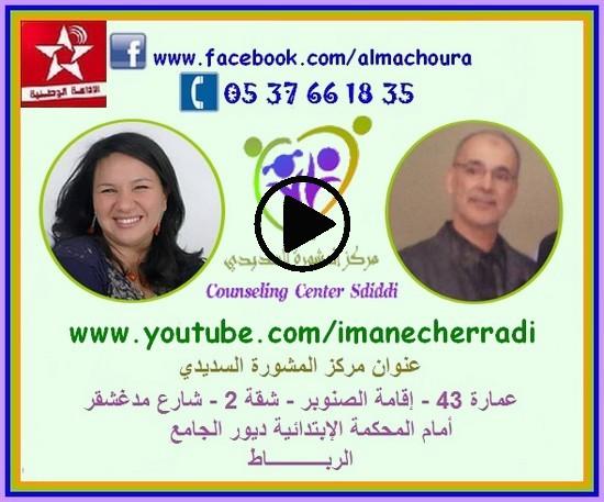 https://youtu.be/9PFBJIYceRY