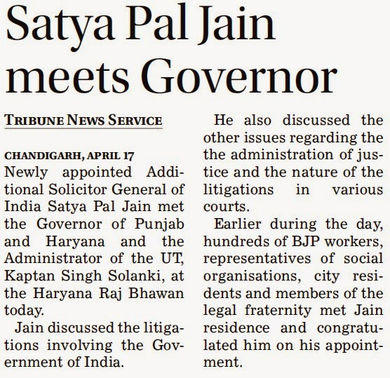 Satya Pal Jain meets Governor