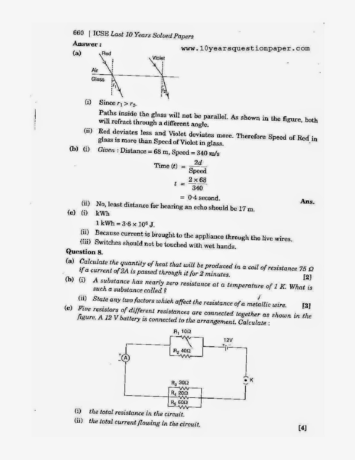 icse 2010 class 10th science physics paper 1 question paper
