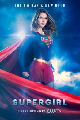 Supergirl (2