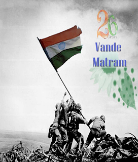 Vande-mataram-republic-day-image