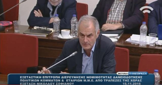 Γιάννης Γκιόλας: Με τον πακτωλό δανείων που έπαιρναν ΠΑΣΟΚ - ΝΔ  2007 και 2009 ο εκλογικός αγώνας ήταν άνισος (βίντεο)
