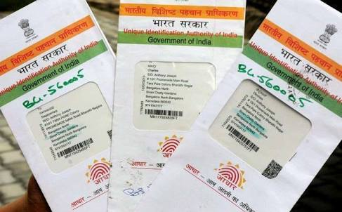 Big announcement of Aadhar and Bank