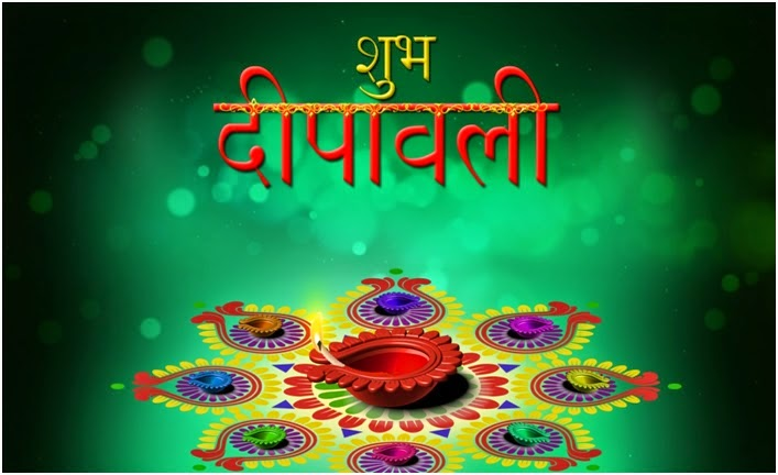 Diwali 2016 images of wallpapers