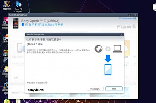 Sony Xperia Z Get-Go Android 4.2.2 Update