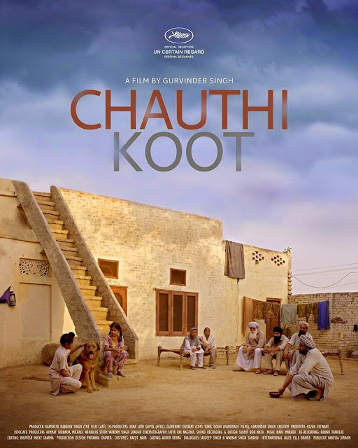 Chauthi Koot, aka The Fourth Direction, Directed by Gurvinder Singh, A poignant tale of Sikh Farmers in Post-Bluestar India