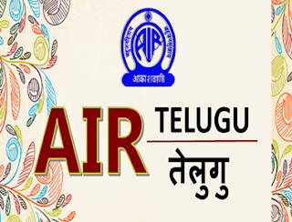 AIR Telugu Radio Live Streaming
