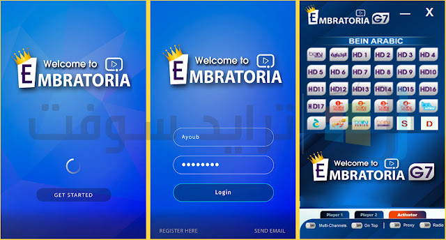 Download Embratoria G7 Full Free