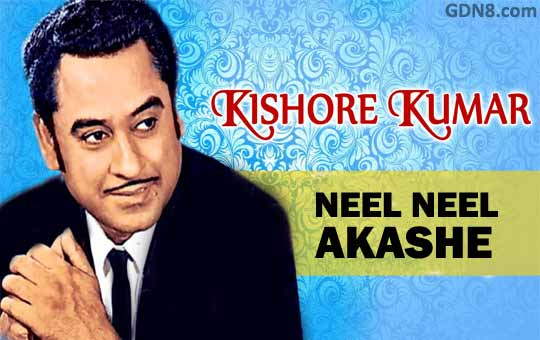 Neel Neel Akashe - Kishore Kumar
