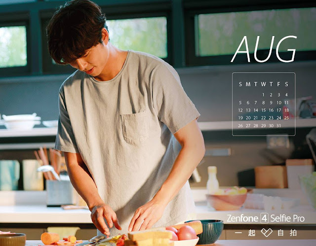 ASUS推出孔劉桌曆
