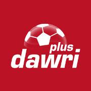 تطبيق دوري بلس Dawri Plus