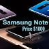 Samsung Note 9 price in Pakistan