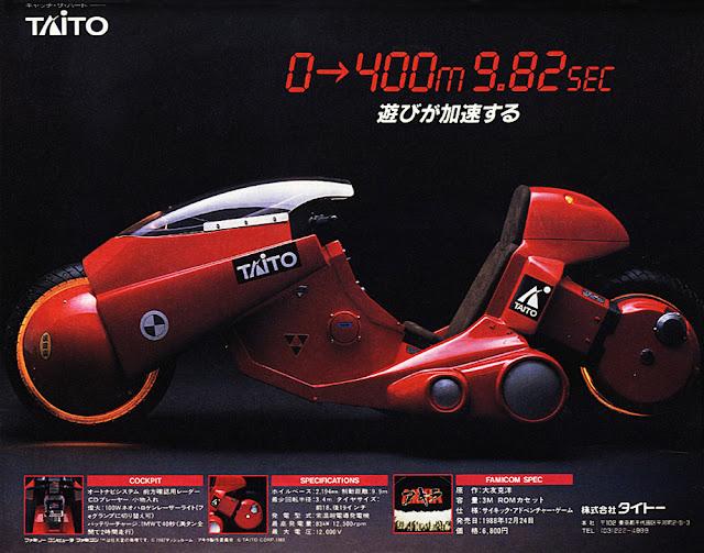 Taito Kaneda Bike