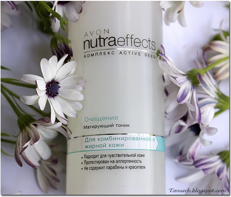 Avon nutraeffects матрирующий тоник для жирной и комбинированной кожи