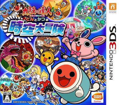 Taiko no Tatsujin Don to Katsu no Jikuu Daibouken Decrypted 3DS JAP