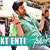 Next Enti Full Video Song