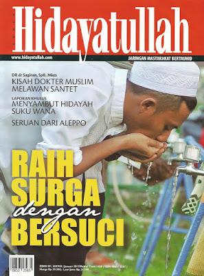 Majalah Hidayatullah Edisi Januari 2017