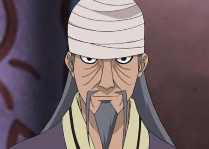 มิฟุเนะ (Mifune) @ www.wonder12.com