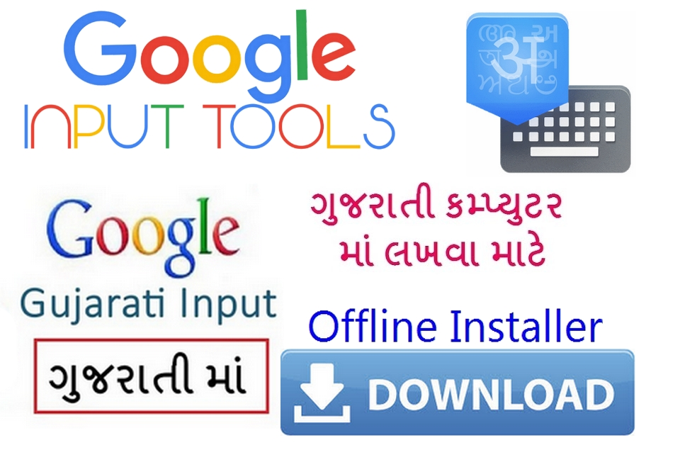 Google input tools Gujarati offline installer free download