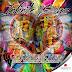 Infinite Boys Feat. Harrison Crump - Gotta Be Loved (Original Mix) [Download]