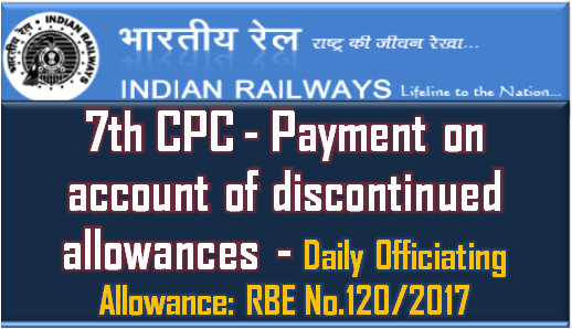 7th-cpc-payment-on-account-of-discontinued-allowances-daily-officiating-allowance-paramnews