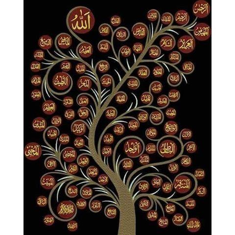 Foto kaligrafi asmaul husnah 15