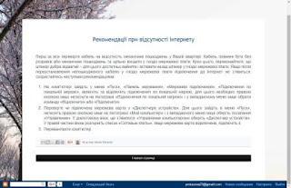 Зафиксировать navbar внизу страницы в блоге blogger
