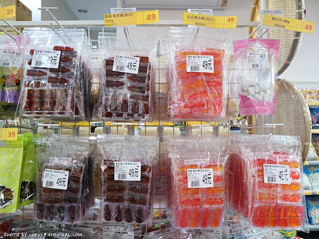 IMG 9021 - 熱血採訪│台灣E食館,年貨糖果餅乾禮盒買到剁手手!甜甜價讓你們吃得嘴甜心也甜!