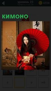 На ступеньках дома сидит девушка в кимоно под красным зонтиком