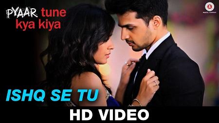 Ishq Se Tu Pyaar Tune Kya Kiya New Bollywood Songs 2016 Samira Koppikar and Rishabh Srivastava
