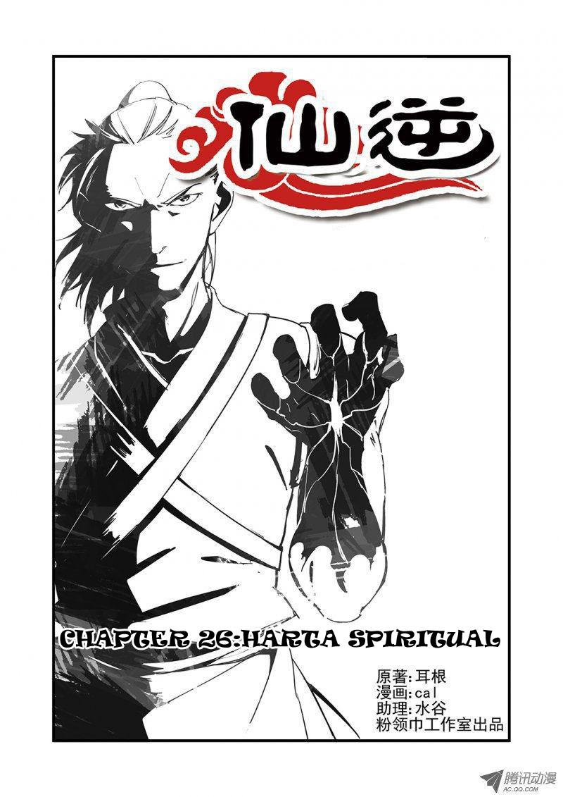 Dilarang COPAS - situs resmi www.mangacanblog.com - Komik xian ni 026 - chapter 26 27 Indonesia xian ni 026 - chapter 26 Terbaru 1|Baca Manga Komik Indonesia|Mangacan