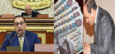 %15 زيادة وحد أدنى 900 جنيه.. لجنة برلمانية توافق على قانون المعاشات