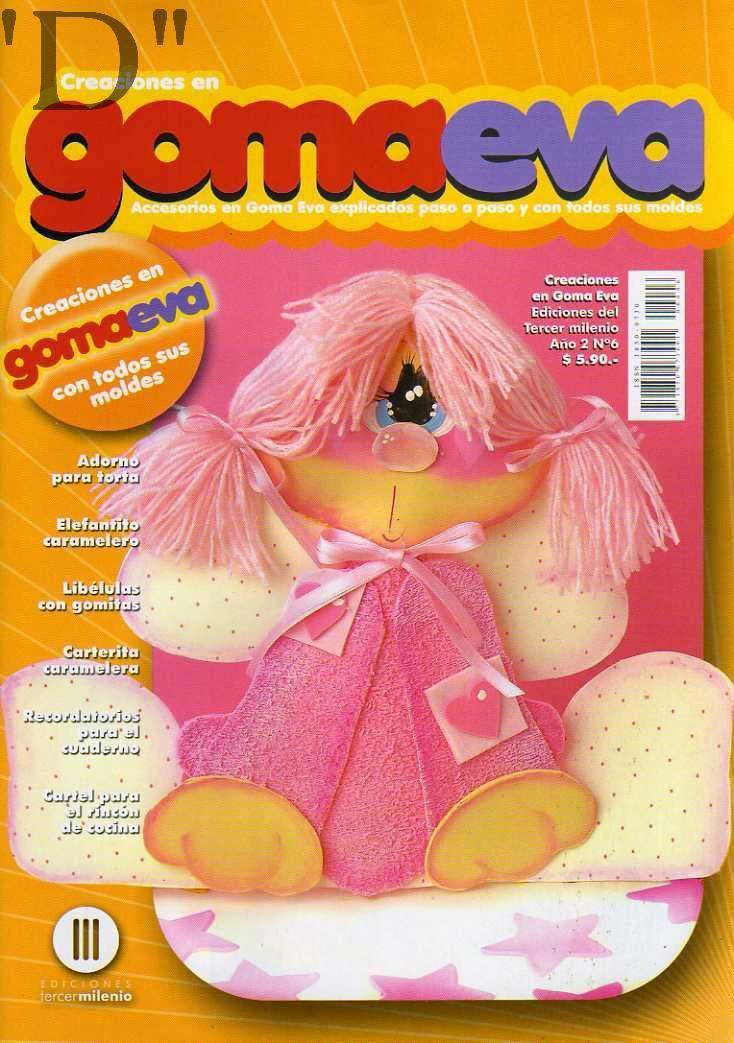 Goma Eva Nro. 6