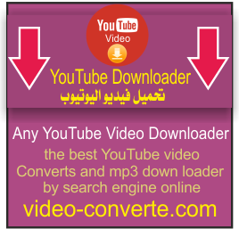 Online YouTube to Mp3 Converter and Downloader
