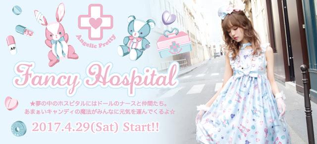 arte e vestido da coleção Fancy Hospital da marca Angelic Pretty