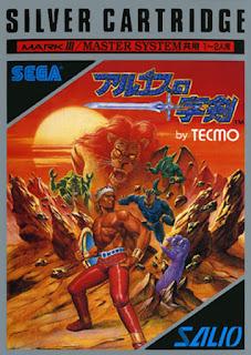 Argos no Juujiken (BR) [ NES ]