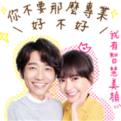 Jasper Liu & Ivy Chen Office Romance
