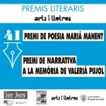 -Premis Literaris Arts i Lletres 2017-