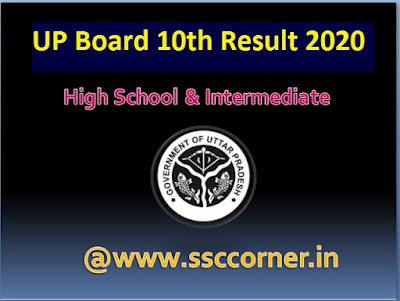 UP Board 10th Results 2020 Check Online | UP Board 10th Result 2020 |