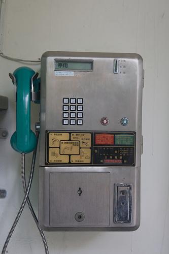 公共電話的英文怎麼說:payphone (入內還有相關的單字) - 垃圾英文部落格