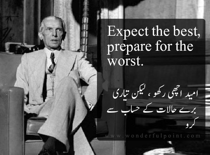 muhammad ali jinnah quotes in urdu and english  are allowed to use these quote images as your status updates your dps or cover photos to inspire yourself as well as to sp the message of jinnah