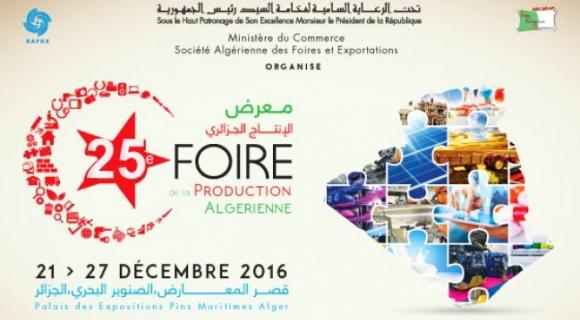إفتتاح معرض الإنتاج الوطني الطبعة الـ 25 بمشاركة كل من Condor وIris..