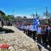 Δ. Ε. ΦΙΓΑΛΕΙΑΣ: Με λαμπρότητα οι εορταστικές εκδηλώσεις για την Εθνική Επέτειο (ΦΩΤΟ)
