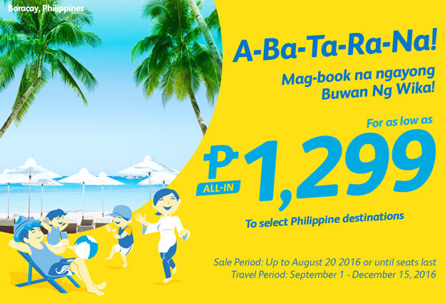cebupac promo ticket