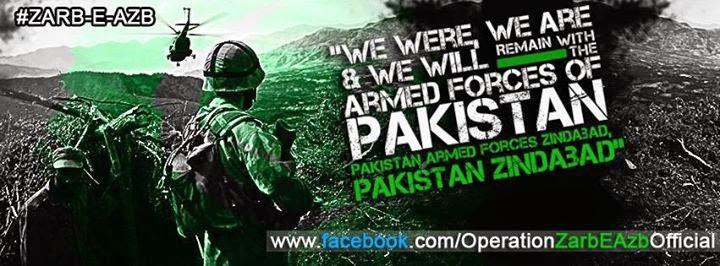 List of Pakistan Army- Pak Fauj Songs - Shehar-e-Karachi