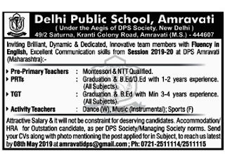 DPS Delhi Public School PRTS/TGT Teachers jobs 2019 Recruitment, Amravati