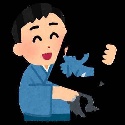 切り絵作家のイラスト(男性)