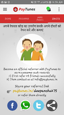 Paytunes App Refer And Earn Offer