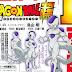 Dragon Ball Super Movie nhân vật mới, kế hoạch của Frieza được tiết lộ.