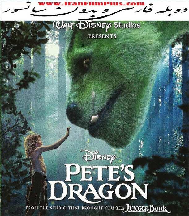 دانلود فیلم دوبله (2016) Pete's Dragon